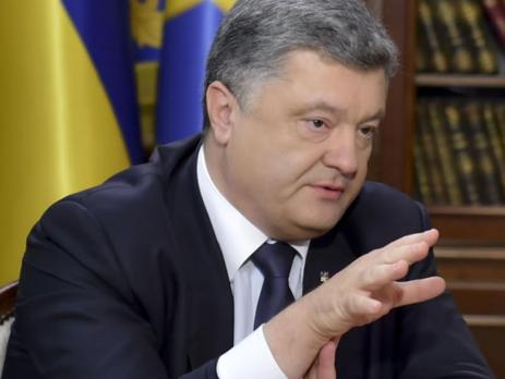Порошенко: Обама распорядился предоставить Украине оружие