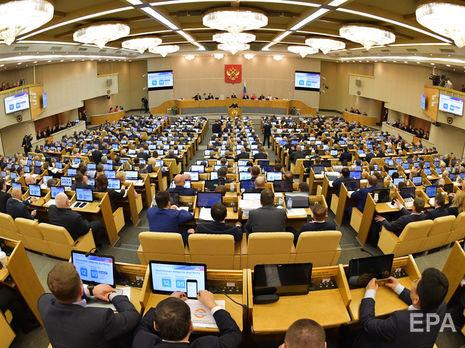 Российская Федерация желает подсчитать «ущерб» Крыма отУкраины