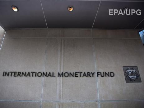 МВФ: Госдолг Украины вначале зимы превысит 94% ВВП