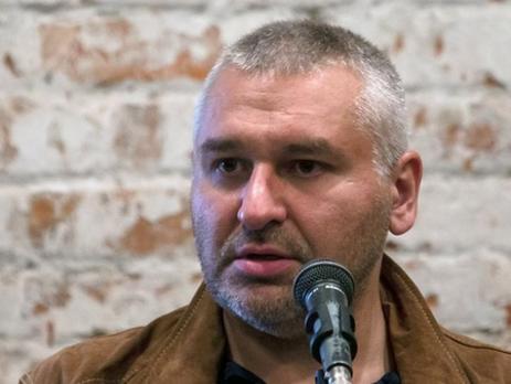 Ростов-на-дону новости украина