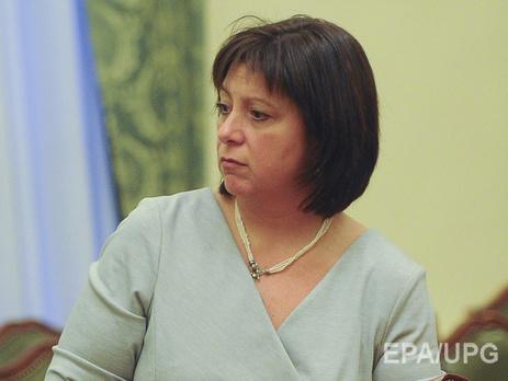 Яресько напомнила что все кредиторы могут принять участие в обмене украинских облигаций до 29 октября