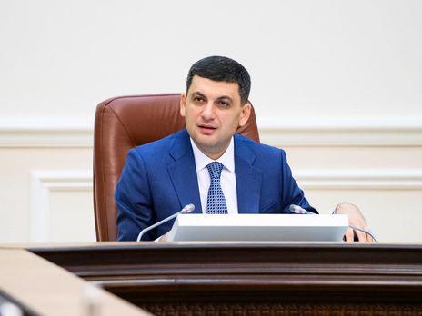 Володимир Гройсман: В уряду є тільки одна можливість виконати норми закону і ввести ринок електроенергії з 1 липня