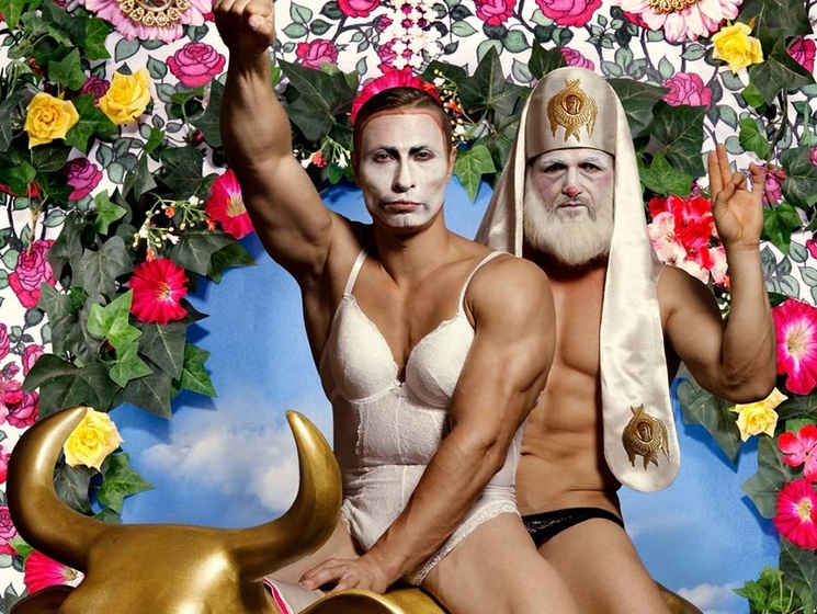 Эротический мир гомосексуалистов