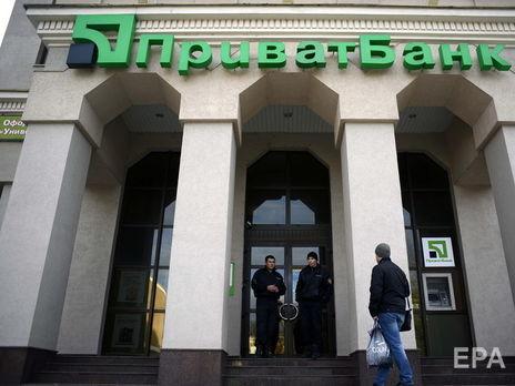 Кредит на недвижимость украина приватбанк