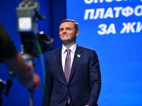 Сергей Левочкин: Мы собрались на этот съезд, чтобы ещё раз сказать Украине, что объединились ради мира