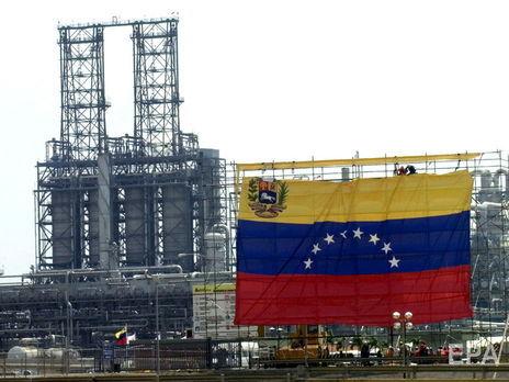 Кризис вВенесуэле: Штаты ужесточают нефтяные санкции