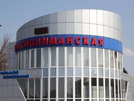 """Замдиректора шахты """"Краснолиманская"""" Костенников получил травмы ..."""