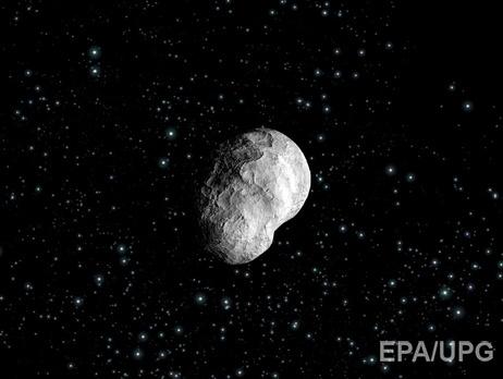 Астероид не угрожает Земле