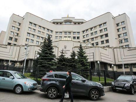 4 июня Конституционный Суд Украины отменил привязку стажа к возрасту во время выхода на пенсию по выслуге лет