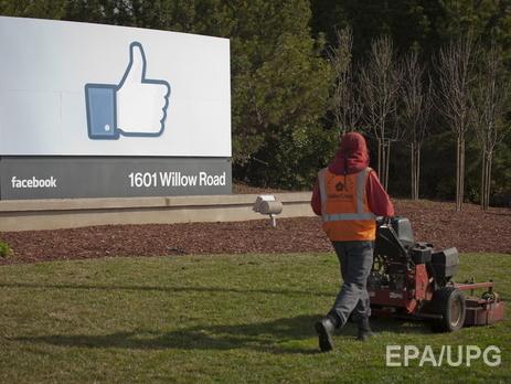 Facebook стоимость акций аналитика рынка форекс на 30.12.12