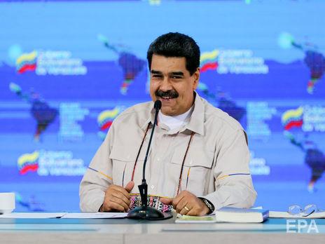 Мадуро может вскоре поехать в РФ