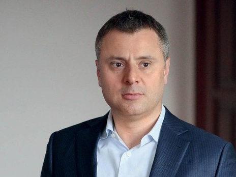 Витренко обвинил Россию в затягивании переговоров о транзите