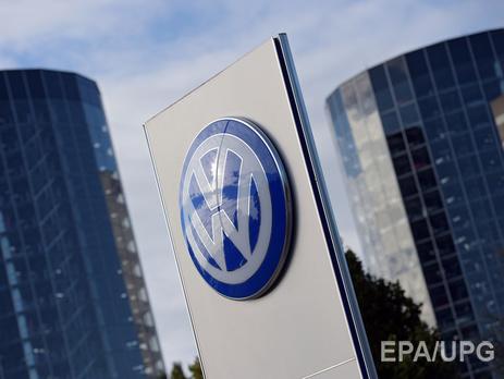 Volkswagen опубликовал данные об убытках в третьем квартале 2015 года