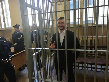 Прокурор требует для Маркива 17 лет тюрьмы