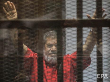 Экс-президент Египта Мурси умер в результате сердечного приступа – СМИ