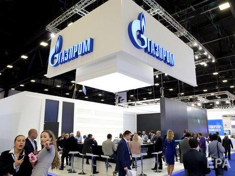 """У """"Газпромі"""" повідомили, що запропонували перемовини """"із чистого аркуша"""" ще в січні"""