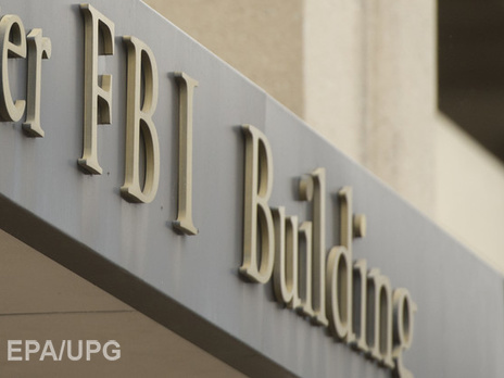 Российская Федерация пренебрегает предложенную помощь покатастрофе А321— ФБР США