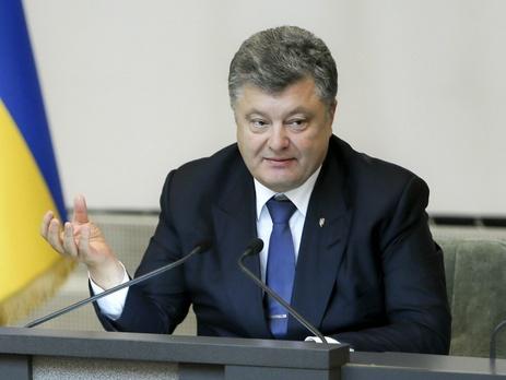 Россия прибегла к торговой войне против Украины