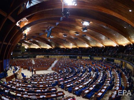 К резолюции украинская делегация в ПАСЕ подала более 200 поправок, депутаты поддержали только одну
