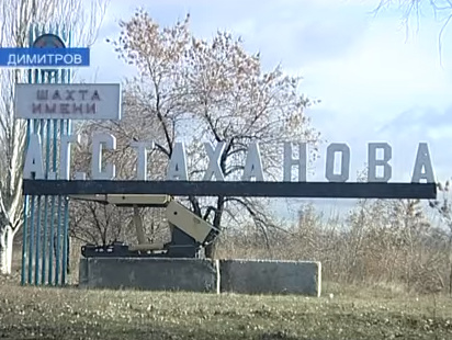 Шахта украина стаханова видео