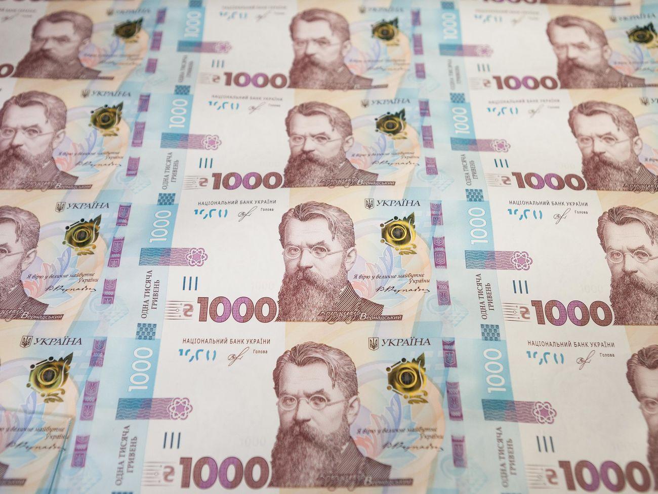 В Украине появится банкнота номиналом 1 тыс. грн. Фоторепортаж