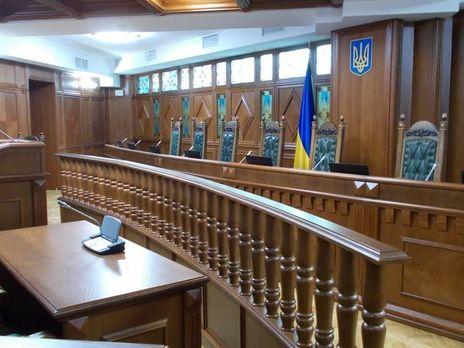 КСУ опубликовал разъяснение решения по жалобе Савченко