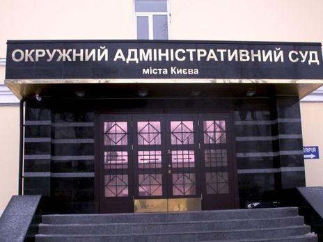 Суд отменил переименование проспектов в Киеве в честь Бандеры и Шухевича