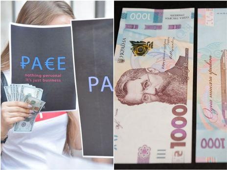 России разрешили вернуться в ПАСЕ, в Украине презентовали купюру номиналом 1000 грн. Главное за день