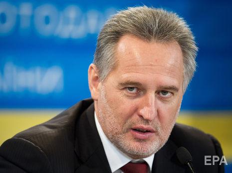 """""""Мы разочарованы"""". Адвокаты Фирташа отреагировали на решение австрийского суда о его экстрадиции"""