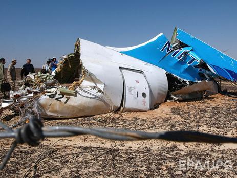 Reuters: Грузчику А321 уже на летном поле передали непроверенный охраной чемодан