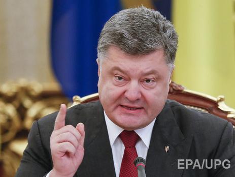 Порошенко пообещал провести независимое расследование в офисе генпрокурора
