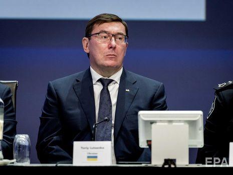 Разумков сказал, когда президент назовет имя нового генпрокурора