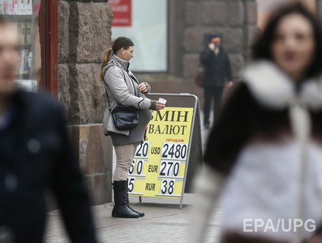 В Украине замедлилось падение ВВП