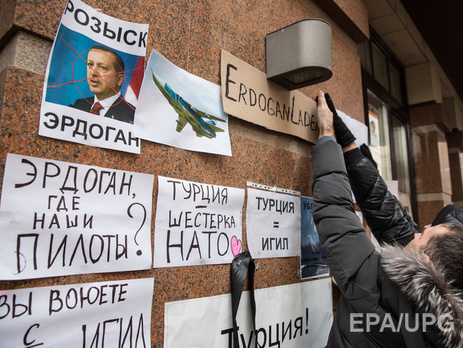 СМИ: Немецкие военные считают, что российский самолет был сбит над Сирией