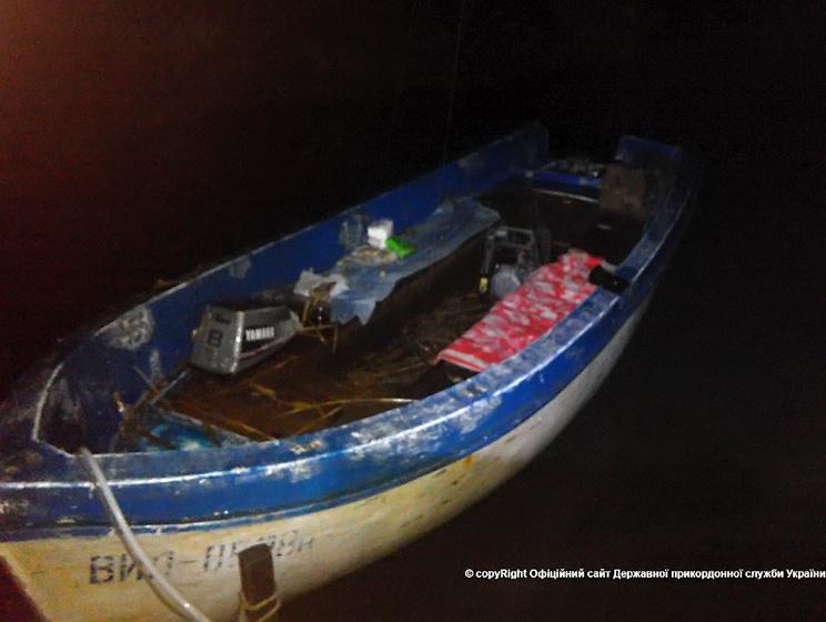 рыбак упал за борт