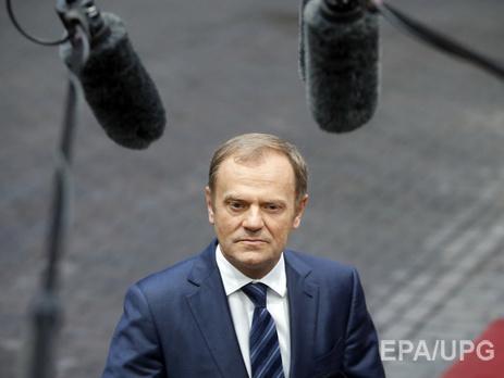 Туск призвал ЕС и Турцию совместно охранять свои границы