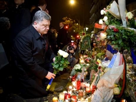 Порошенко Теракты 13 ноября –атака на французские иевропейскиеценности и образ жизни
