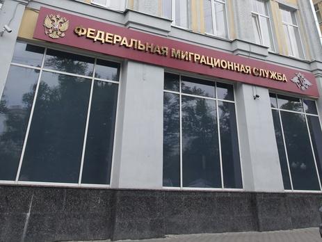 В России примут санкции против украинцев