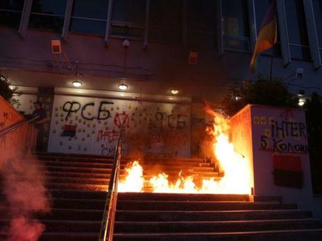 Стало известно решение суда по«антифашистскому» концерту на«Интере»