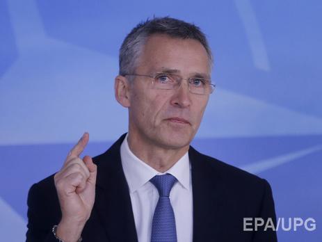 Столтенберг заявил, что НАТО принял новую стратегию борьбы с гибридными угрозами