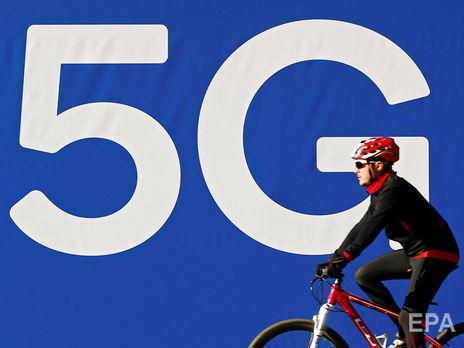 До кінця 2020 року зв'язок 5G стане доступним у 20 містах Німеччини