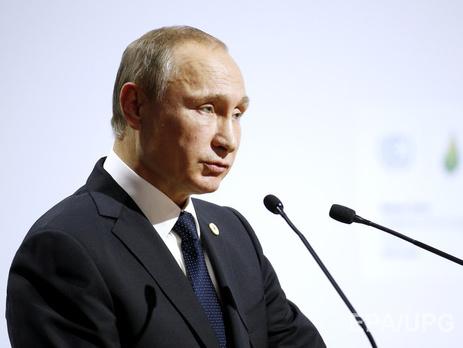 Путин выступит перед Федеральным собранием