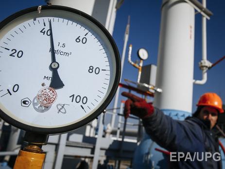 Украина намерена начать реверс газа из Румынии сообщил Коболев