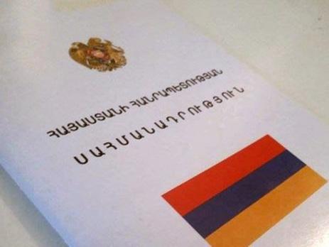 Законопроект: В Армении станет проще создать политическую партию