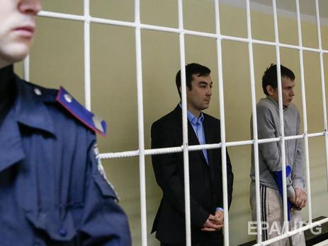 александров и ерофеев кто они История предательства. Александр Александров и Евгений Ерофеев.