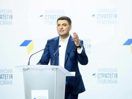 «Отнять лицензию»: Луценко поведал, что ждет канал NewsOne из-за телемоста