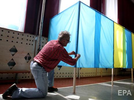 Внеочередные выборы в Верховную Раду назначены на 21 июля