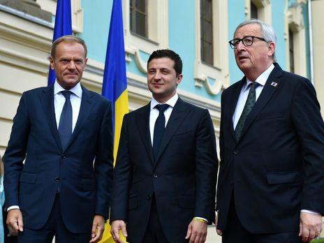 Туск, Зеленский и Юнкер подписали итоговое заявление 21-го саммита Украина ЕС