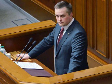 САП согласовала сообщение о сомнении одному изминистров,— Холодницкий