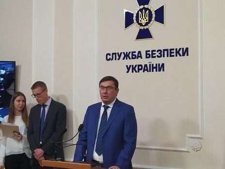 Луценко: Если конфискованные сигареты качественные, они будут либо проданы с аукциона, либо переданы, например, Министерству обороны